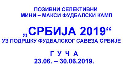 Kamp 2019